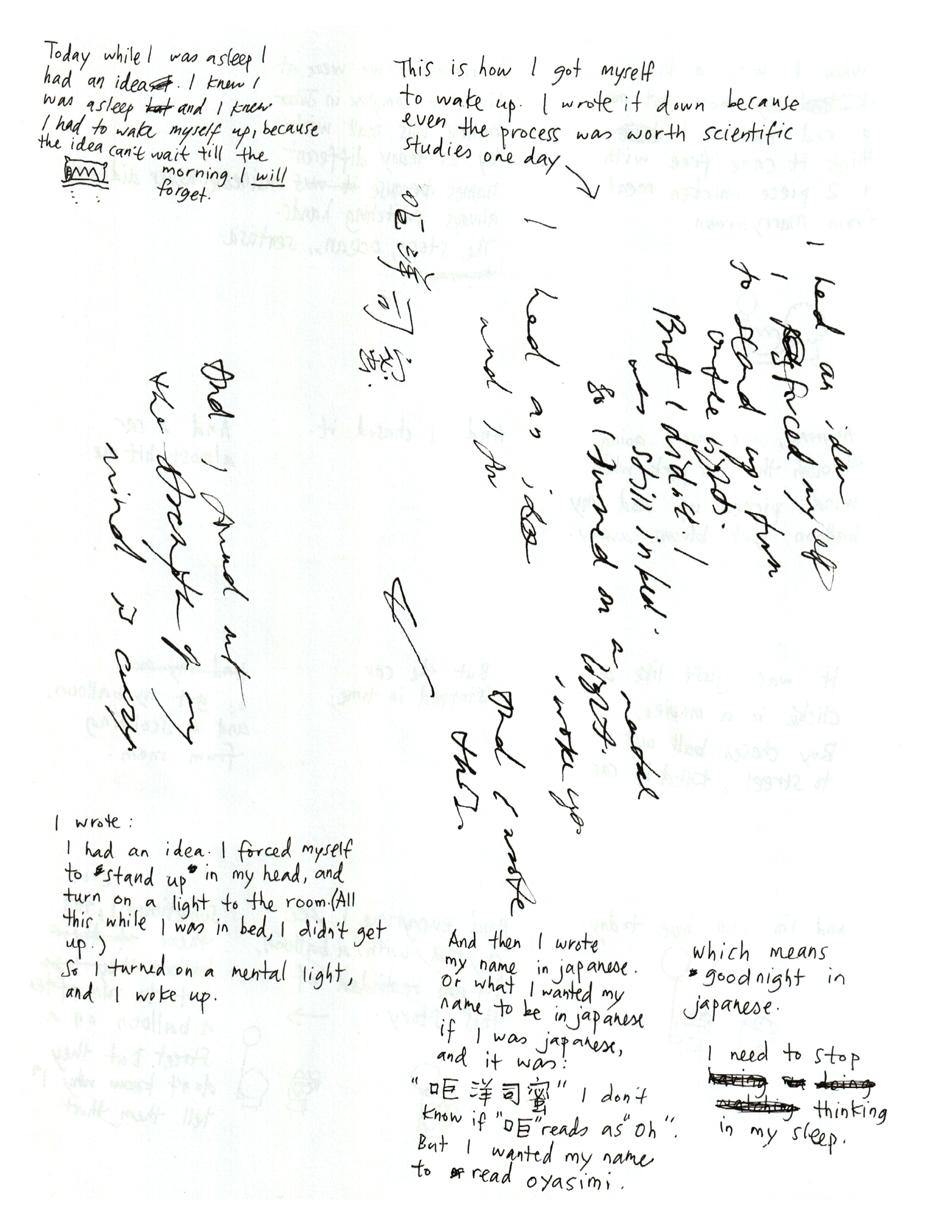 06/22/2014